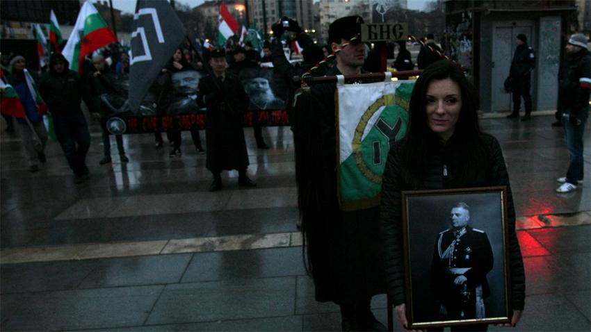 Lukov March in Sofia