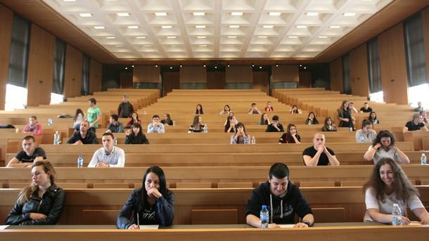 Вариант №7 на изпита по география в СУ за кандидат-студентите