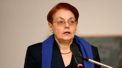 Доц. Ружа Маринска