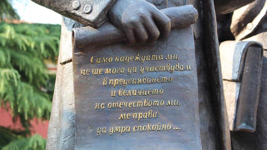 """Ewlogi Georgiew: """"Nur die Hoffnung, dass ich für den Erfolg und die Größe meines Vaterlandes beitragen kann, lässt mich in Frieden sterben."""""""