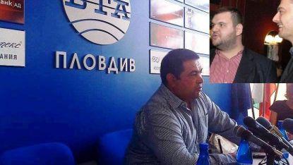Атанас Мавродиев, бивш председател на Общинската организация на ББЦ в Стамболийски