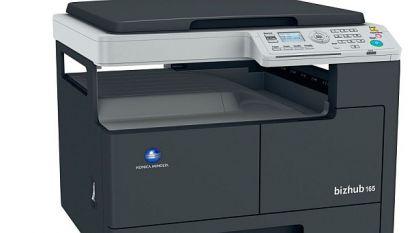 копирна машина формат А3