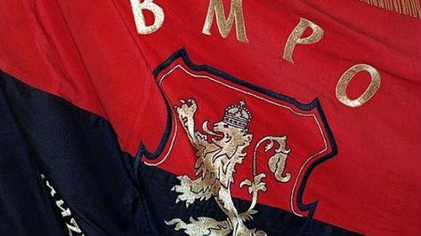 ВМРО иска президентска република. Това стана ясно след приключилото заседание