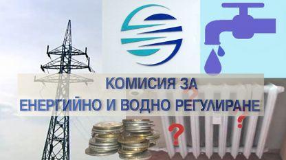 Колаж: Георги Корнейков, БНР