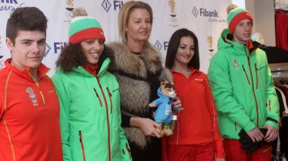 Представиха екипите за Младежките зимни олимпийски игри в Лилехамер