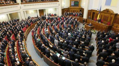 Разпадът на управляващата коалиция задейства 30-дневен срок за ново мнозинство във Върховната рада на Украйна.
