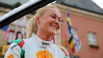 Екатерина Стратијева