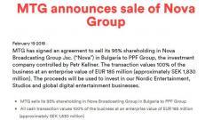 Кадър от съобщението за сделката в сайта на