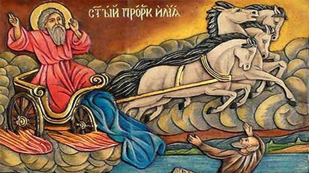 Shën Profet Ilija
