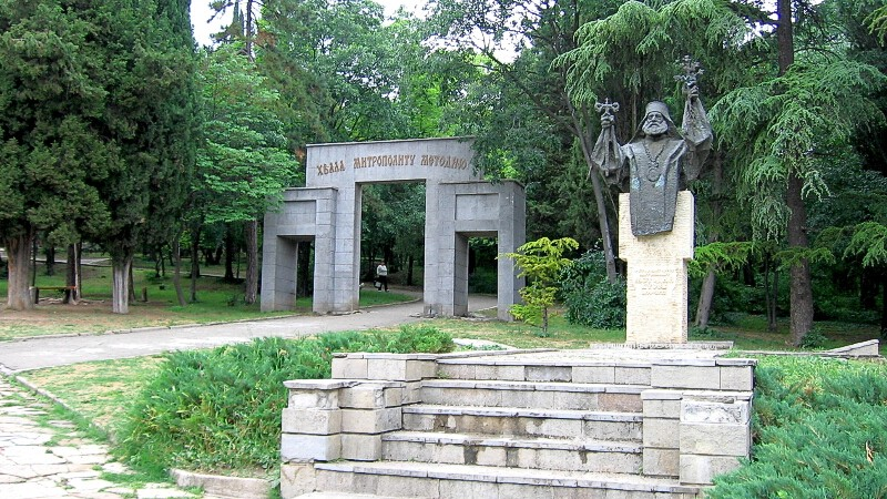 Izrabotena E Topografska Karta Na Park Ayazmoto V Stara Zagora