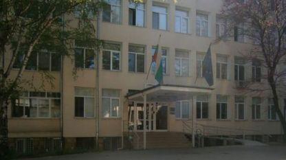 Районната болница в Кюстендил
