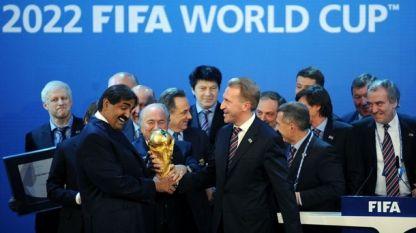 Световното по футбол в Катар започва на 21 ноември 2022 г.