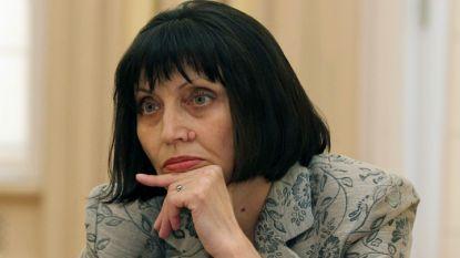 Слава Иванова