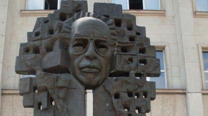 Емблематичният паметник на Джон Атанасов в София