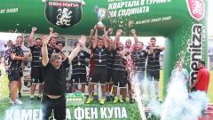 Шампионите от Кирчево