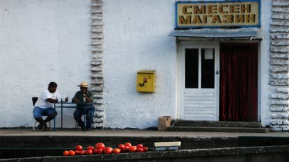 У нас, само срещу една зелена хартийка с портрета на Бенджамин Франклин, можете например да си купите килограм домати за вечерната салата.