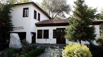 Къщата на Димитър Пешев в Кюстендил