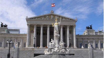 Парламентът на Австрия