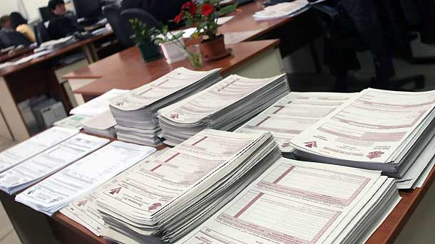 Снимка: СП: Дипломати, депутати, кметове и данъчни служители имат несъответствия в имуществените декларации