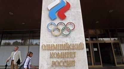 Руските спортисти под заплаха за олимпиадата