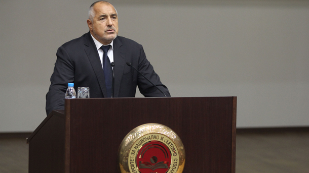 Борисов на Универзитету за националну и светску економију
