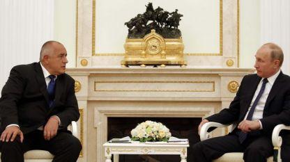 Borisov dhe Putin