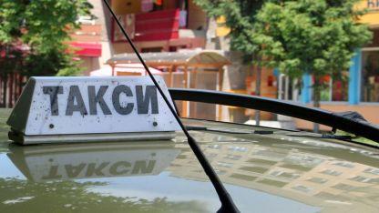 Актуализираха цените на таксиметровия превоз в Каварна