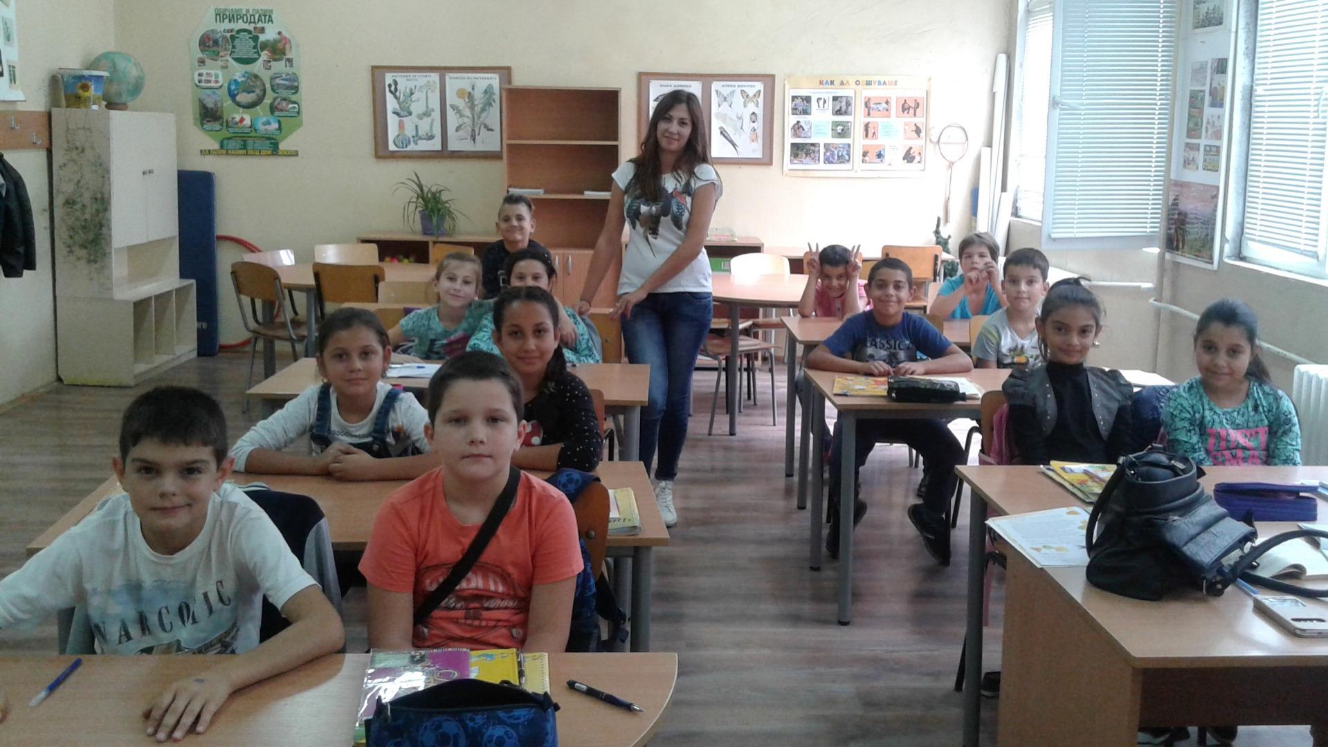 III В клас , класът на г-жа Трифонова
