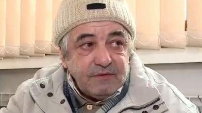 Румънецът Константин Релиу, който е жив, но по документи е мъртъв.