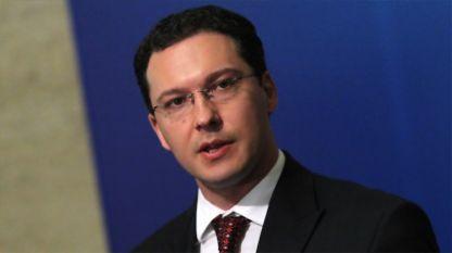 Daniel Mitow