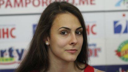 Μαρία Μίτσοβα