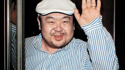Ким Йон-нам, който е полубрат на Ким Чен-ун, бе убит в Малайзия през 2017 г.