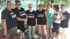 Протестиращите във Варна, сред които и Елеонора Хаджиева /вдясно/