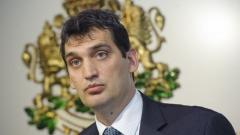 Васил Щонов