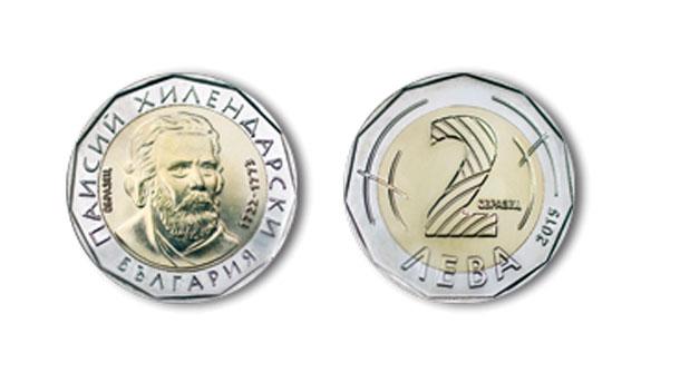 Une Nouvelle Pièce De Monnaie De 2 Léva Sera Mise En Circulation Le
