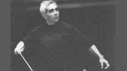 Професор Константин Илиев