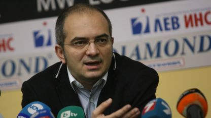 Васил Колев.