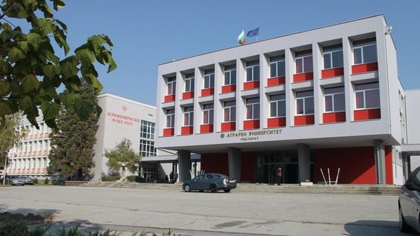 Аграрен университет, Пловдив