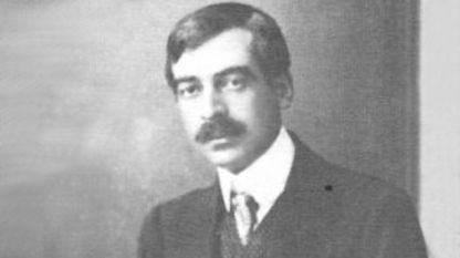 Пейо Яворов