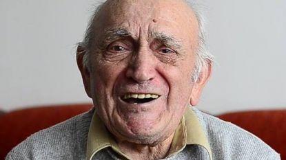 Петър Стаменов