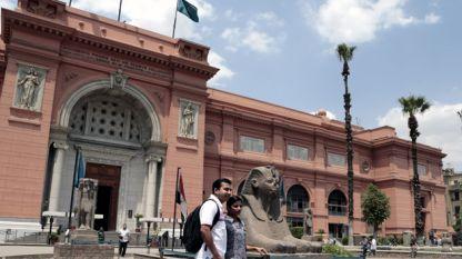 Египетският музей в Кайро