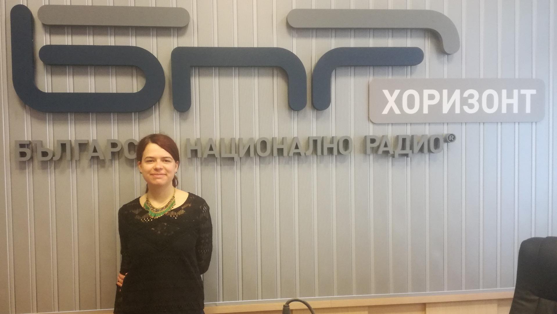 Илина Перянова