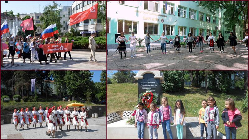 9 май във Видинско