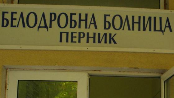 Седмица на отворените врати организира Специализираната болница за белодробни болести