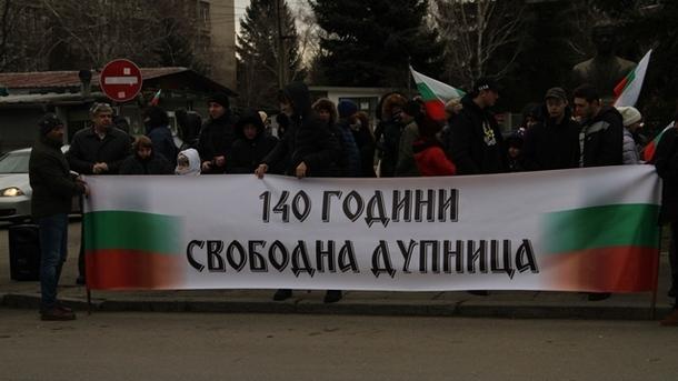 Стотици жители на Дупница наблюдаваха възстановка на освобождението на града,
