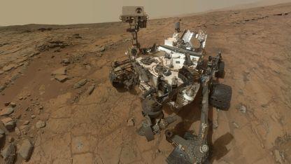 "Марсоходът ""Кюриосити"""