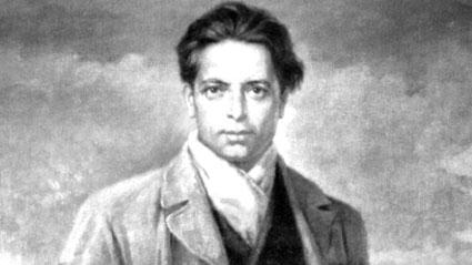 Hristo Smirnenski basa 1991k