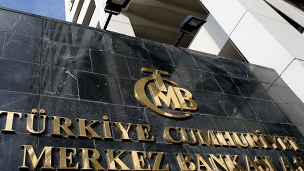 Турска централна банка