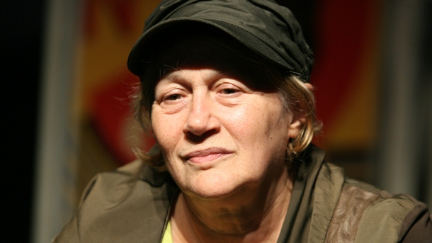 Бина Харалампиева