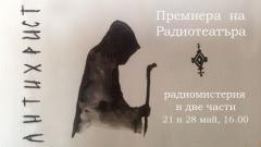 Илюстрация: Огняна Серафимова